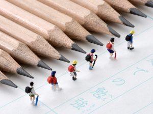 国私立中学受験コース