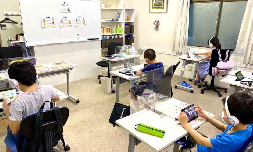 英語de読書コース