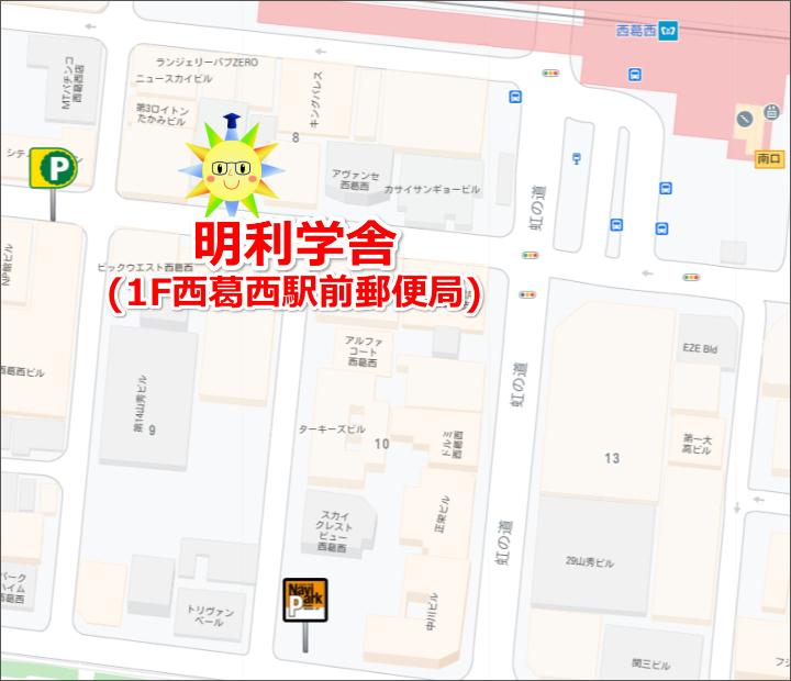 近隣駐車場マップ