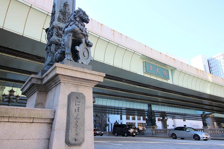 中央区の日本橋