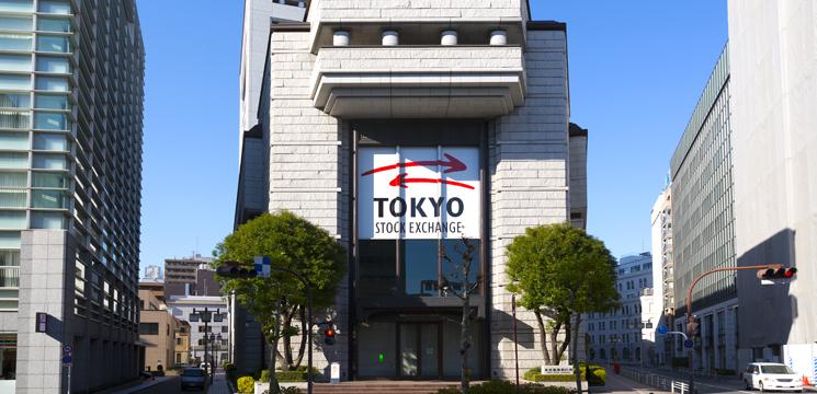 中央区茅場町の東京証券取引所