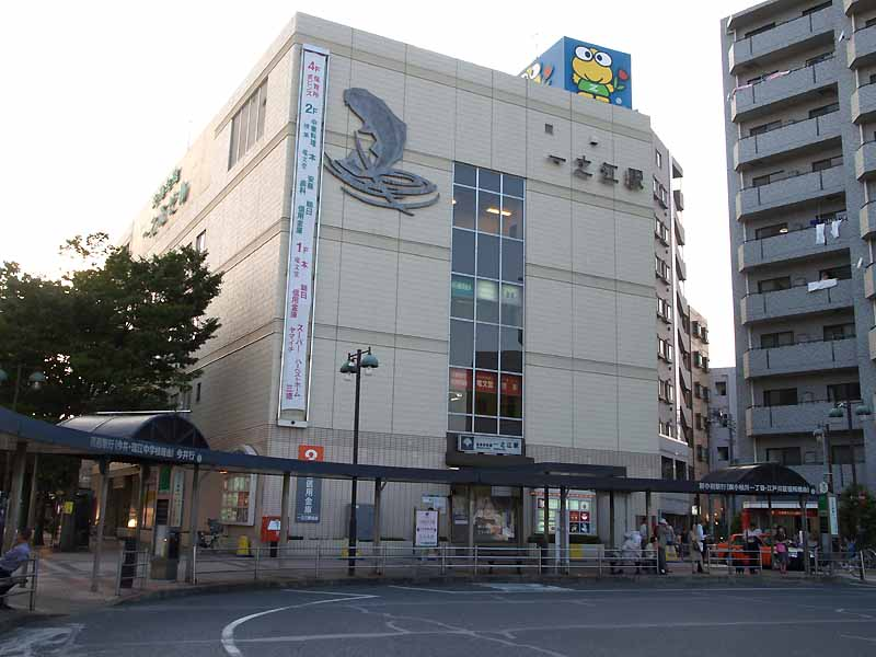 江戸川区の一之江駅